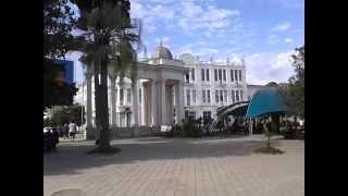 Абхазия   Сухум, возле пристани