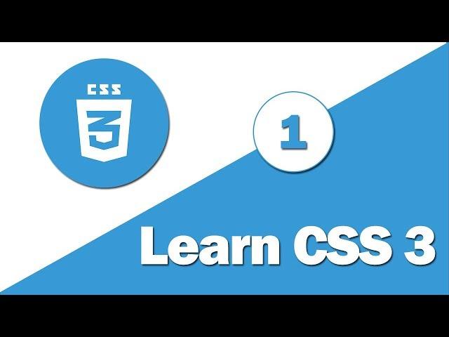 Learn CSS 3 TutorialCSS دورة كاملة لتعلم الاصدار الثالث