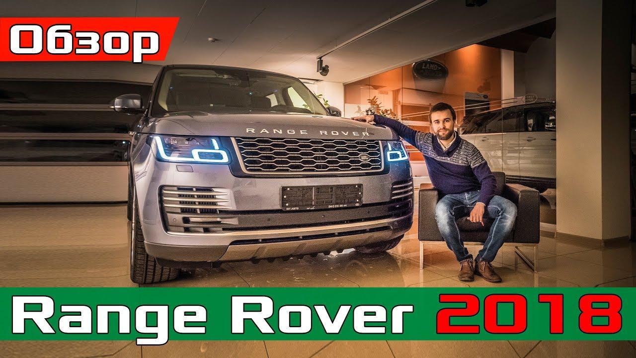 Range Rover Sport 12V - крутой детский джип (лицензия Land Rover .