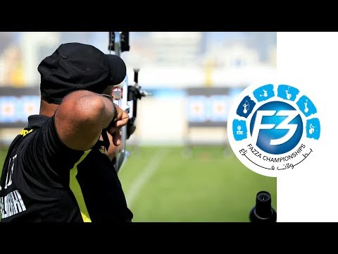 Compound and W1 finals [ARABIC COMMENTARY] | Fazza 2018 Para Archery Ranking Event