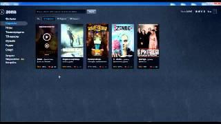 программа для просмотра фильмов и сериалов