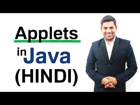 applets-in-java-(hindi)