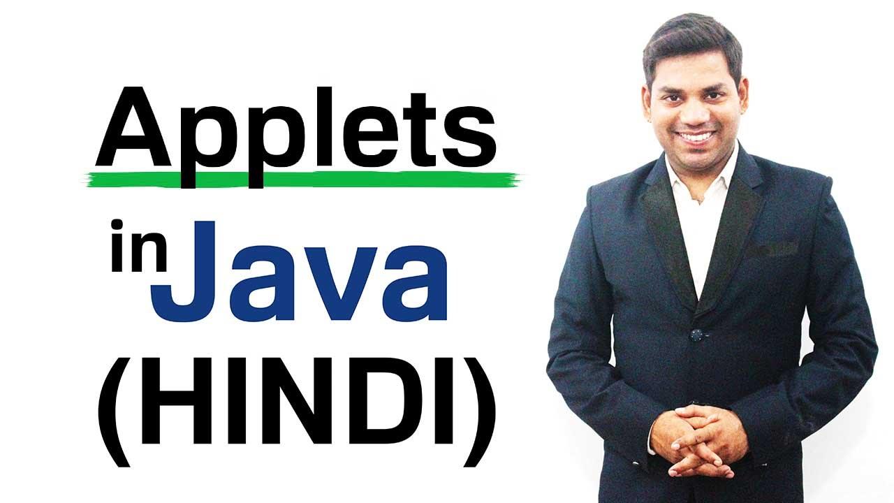 Download Applets in Java (HINDI)
