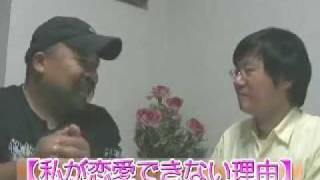 「私が恋愛...理由」純真「初デート」小柳友&香里奈 「テレビ番組を斬...
