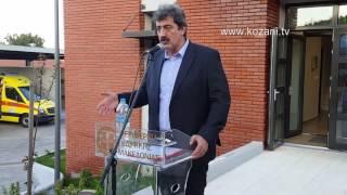 Η ομιλία του Π. Πολάκη στην Κοζάνη