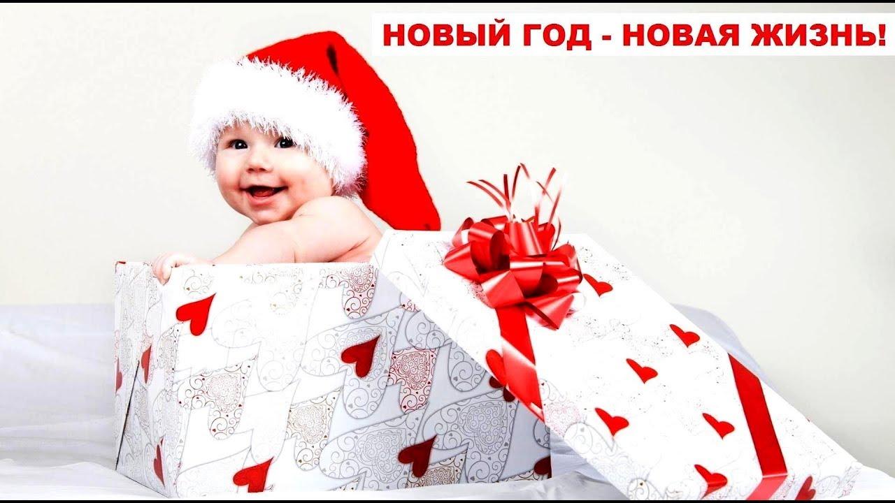 РОЖДЕСТВО * Новый 2020 год от Рождества Христова * Как отмечать Рождество? Что подарить?