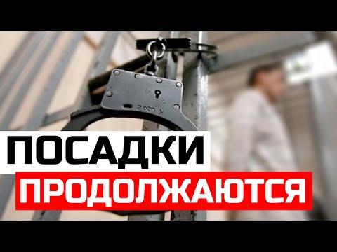 Коррупция в России. Мнение Владимира Жириноского о коррупции и о хищении миллиардов