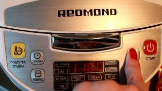 Как приготовить печень в мультиварке
