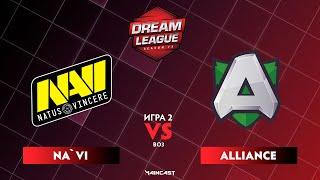 Natus Vincere Vs Alliance игра 2 BO3  DreamLeague Season 13The Leipzig Major  Playoff