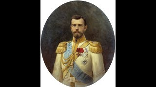 Внутренняя политика первого десятилетия Николая II