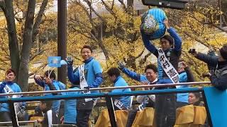 連覇達成おめでとう 昨年の優勝パレード https://youtu.be/exMlA5_LvbQ.
