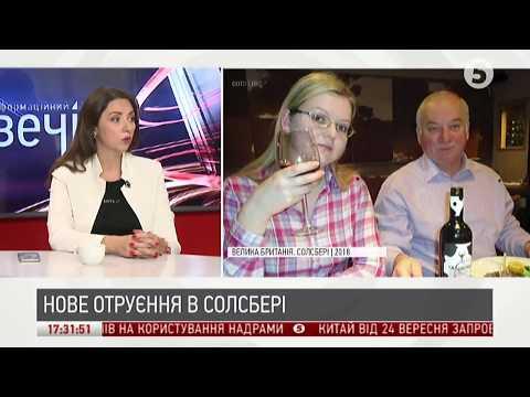 5 канал: Скандал з угорськими паспортами у Береговому | Олеся Яхно | Інфовечір