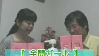 「全開ガール」青山倫子vs新垣結衣「イジメ」逆転? 「テレビ番組を斬る...