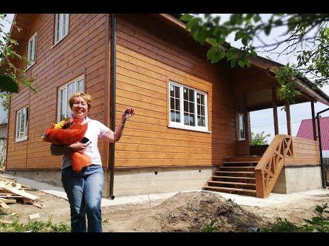 Отзыв о каркасном доме от Дом-Строй Сервис в Домодедово