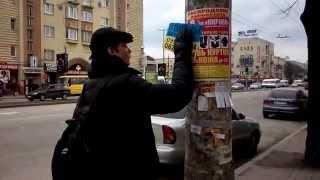 Незаконная расклейка объявлений в Запорожье(, 2015-03-11T11:44:01.000Z)