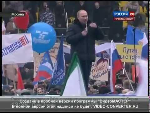 Путина освистали на его же митинге