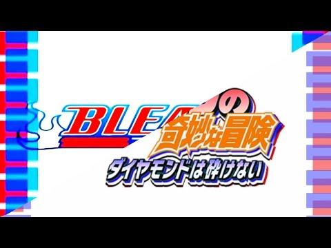 JoJos Bizarre Bleach: Bleach OP1Asterisk + JoJo Opening