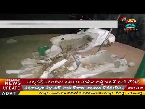 GAANDI Statue Destroyed In Mahabooba Baad - INDIA TV Telugu
