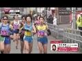 全日本実業団女子駅伝 2016 オリンピック一覧