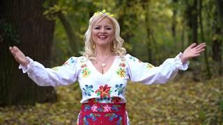 Suzana Toder Free MP3 Song Download 320 Kbps