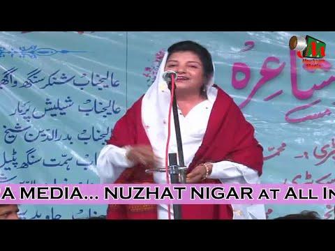 Nuzhat Nigar, Ahmedabad Mushaira, 11/02/13, MUSHAIRA MEDIA