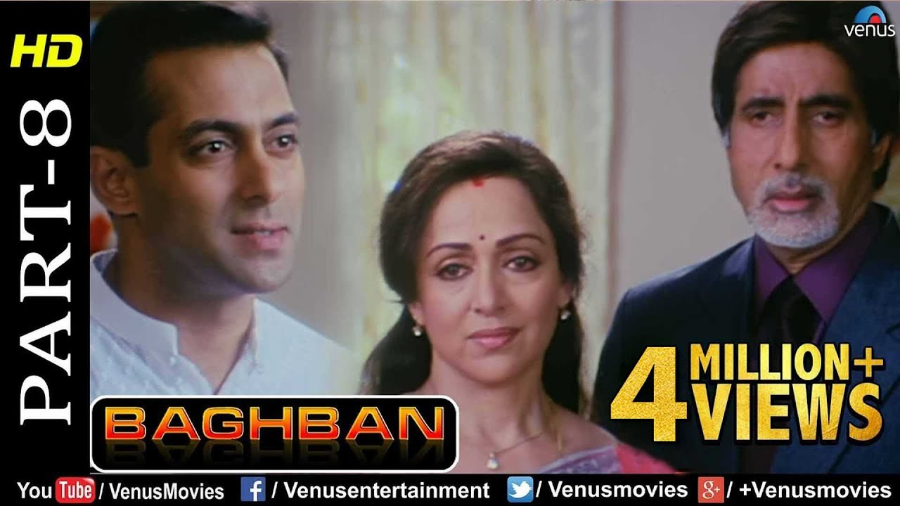 Baghban - Part 8 | HD Movie | Amitabh Bachchan & Salman Khan | Hindi Movie |Superhit Bollywood M