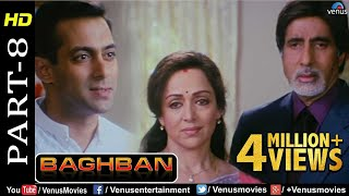 Baghban - Part 8 | HD Movie | Amitabh Bachchan & Salman Khan | Hindi Movie |Superhit Bollywood Movie