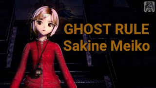 [720p PD FT Org. Pv]Ghost Rule[ゴーストルール] Sakine Meiko [FanCover⁴]