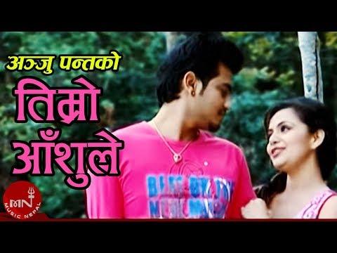 Modern Songs Bengali - video dailymotion