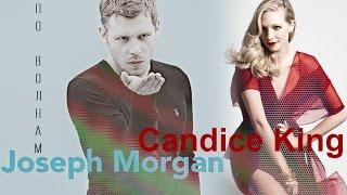 Joseph Morgan & Candice King ПО ВОЛНАМ