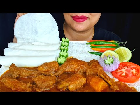 ASMR:SPICY DUCK BHUNA WITH RICE FLOUR RUTI AND WHITE RICE,CHILLI,LEMON, ONION||ZAKIA-SPICY ASMR