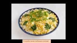 Вкусный салат «Мужской каприз»