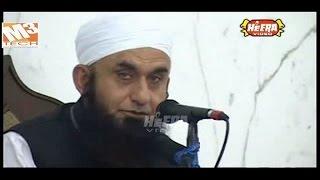 Maulana Tariq Jameel - Qayamat Ka Manzar - Volume 2