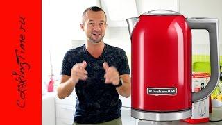 Чайник KitchenAid в подарок! с 15 по 28 августа(ПОДСКАЗКА#1 - до 60ºС вода нагрелась за 02:18,25 (138,25 сек.) Подробнее о подарке - http://mixer.ru/catalog/small_appliances/Electric_kettle/kettle_..., 2014-08-15T04:46:33.000Z)