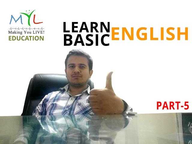 Affirmative, Negative and Interrogative Sentences; Part-5( How to learn English)