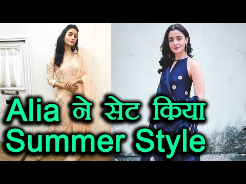 Alia Bhatt's traditional Suits are giving us the Style goals for this Summers | FilmiBeat Mp3