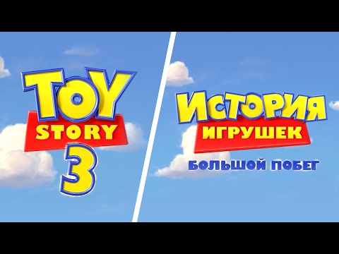 Disney•Pixar International Movie Side by Side | Disney Facts | Oh My Disney