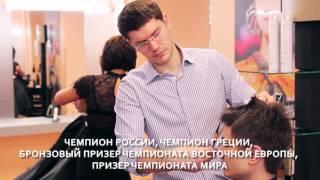Сергей Рудницкий в Академии