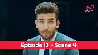 Pyaar Lafzon Mein Kahan Episode 13 Scene 4