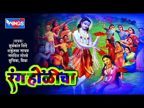 Top 10 Marathi Gavlani Songs  | Krishnacha Gavlani Songs | Latest Marathi Gavlani Songs