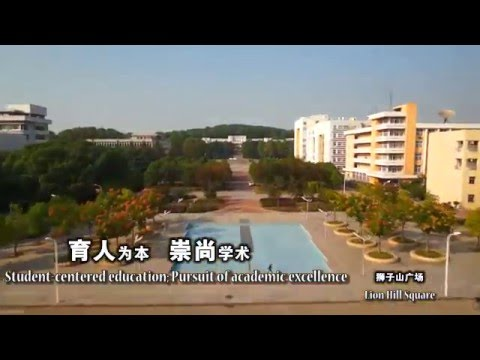 An Overview of Huazhong Agricultural University
