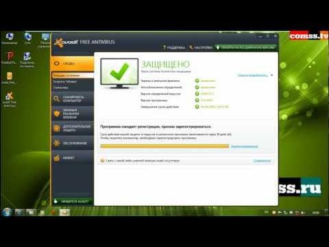 Бесплатная регистрация антивируса Avast! Free Antivirus 7 No Int.mp4
