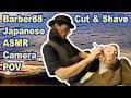 ASMR - Barber88 - 3D Audio Camera POV