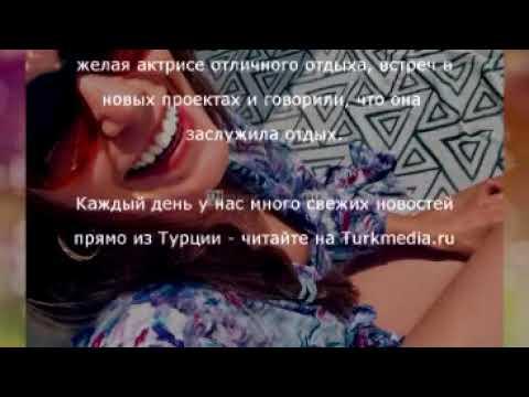 «Невеста из Стамбула» сериал завершен, Энвер расцвела  - Turkmedia
