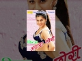 आवारा छोरी || Awara Chhori || Haryanvi Full Film