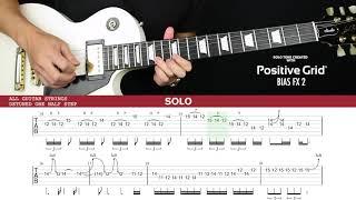 BLOW Guitar Cover Ed Sheeran Bruno Mars Chris Stapleton 🎸 |Tabs + Solo| Video