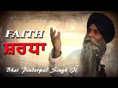 Shardha   ਸ਼ਰਧਾ   Faith   Belief   Bhavna   New Katha   Bhai Pinderpal Singh Ji