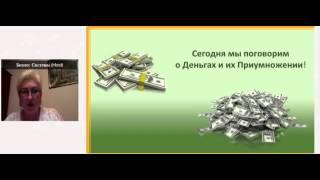 Центр Кредит Банк Ответы на вопросы  28 04 2014г(, 2014-04-29T14:53:49.000Z)