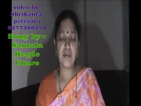 Havyak Hadu-ಹವ್ಯಕಹಾಡು ಶಾಂತಲಾ ಹೆಗಡೆ ಚಾರೆ- ಒಂದು ದಿವಸ ಹರಿ