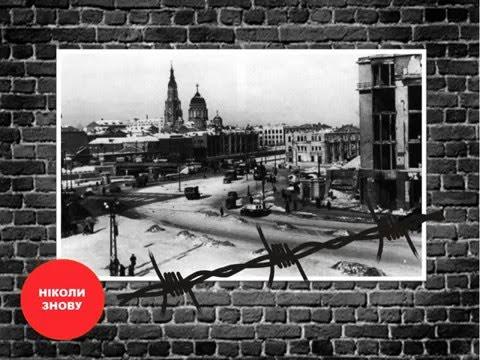 Харків під час окупації